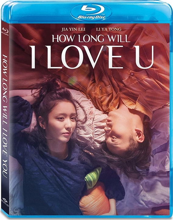 How Long Will I Love U (Blu-ray)(Region Free)