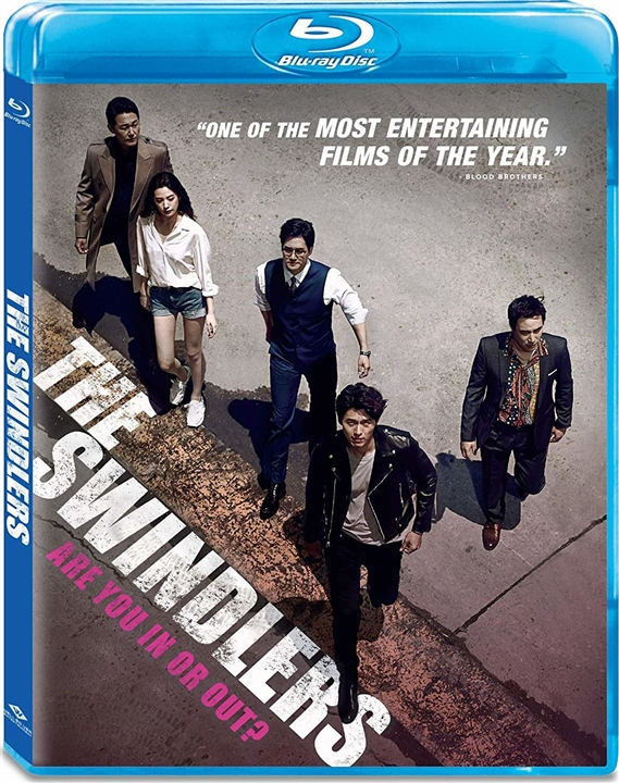 The Swindlers (Blu-ray)(Region Free)