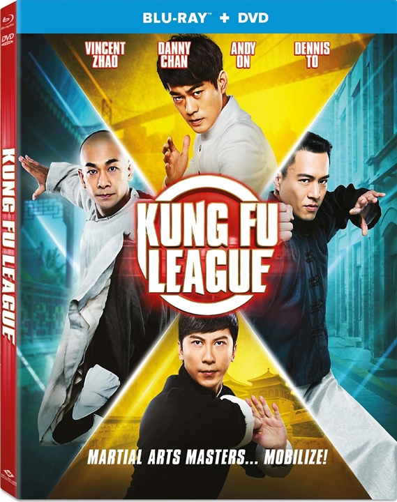 Kung Fu League (Blu-ray)(Region Free)