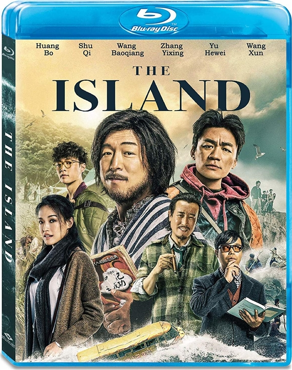 The Island (Blu-ray)(Region Free)