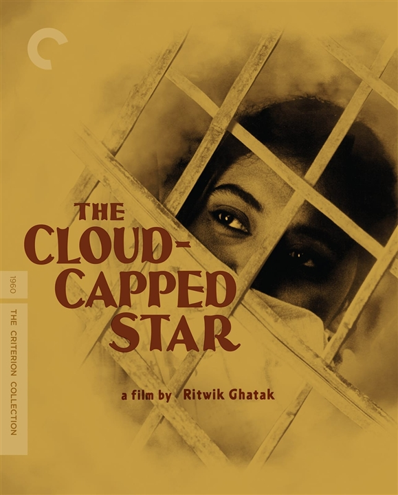 The Cloud-Capped Star (The Criterion Collection)(Blu-ray)(Region A)
