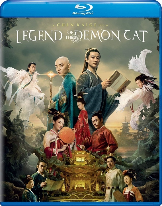 Legend of the Demon Cat (Blu-ray)(Region Free)
