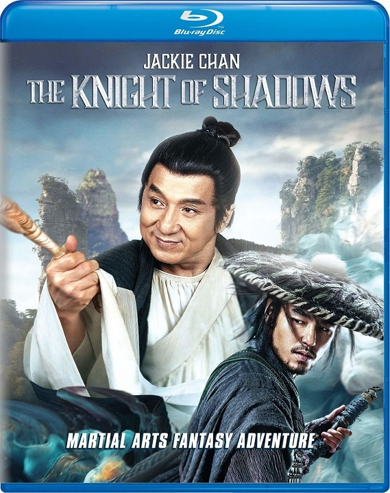 The Knight of Shadows (Blu-ray)(Region Free)