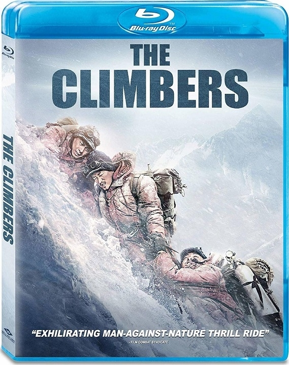 The Climbers (2019)(Blu-ray)(Region Free)(Pre-order / Feb 25)