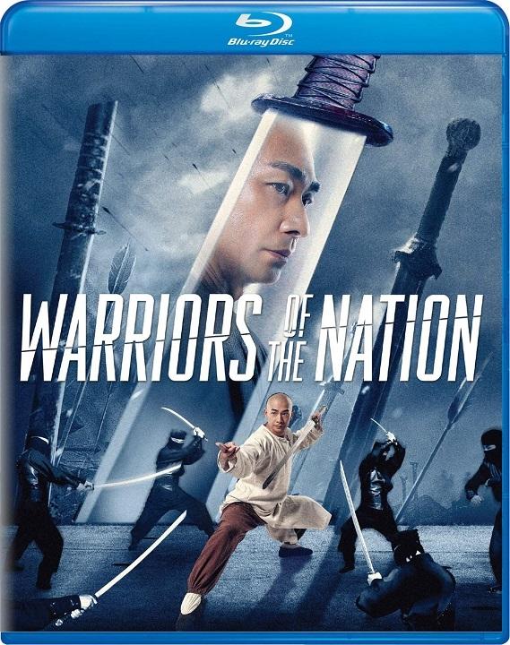 Warriors of the Nation (2018)(Blu-ray)(Region Free)(Pre-order / Feb 18)