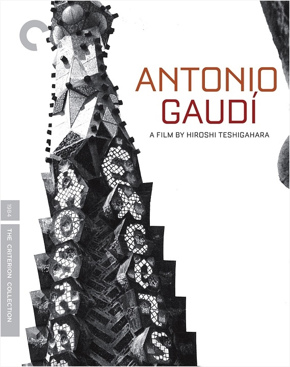 Antonio Gaudí (The Criterion Collection)(Blu-ray)(Region A)