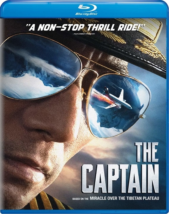 The Captain (2019)(Blu-ray)(Region Free)