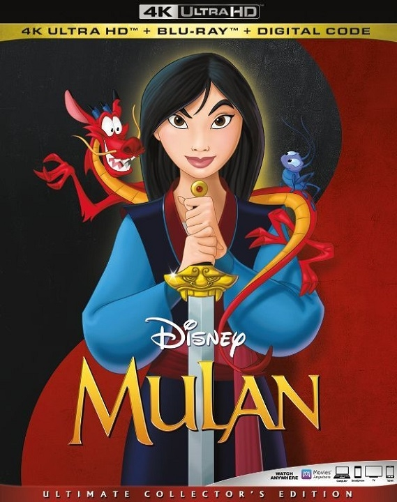 Mulan 1998 in 4K Ultra HD Blu-ray at HD MOVIE SOURCE
