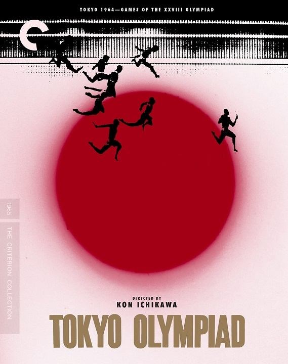 Tokyo Olympiad (The Criterion Collection)(Blu-ray)(Region A)