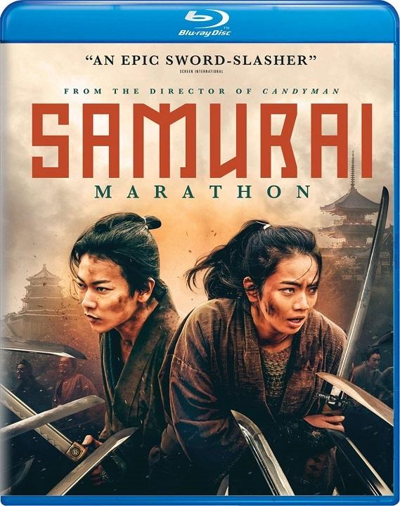 Samurai Marathon (Blu-ray)(Region Free)