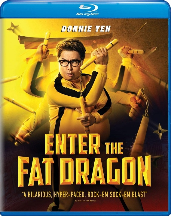 Enter the Fat Dragon (Blu-ray)(Region Free)