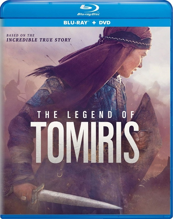 The Legend of Tomiris (Blu-ray)(Region Free)