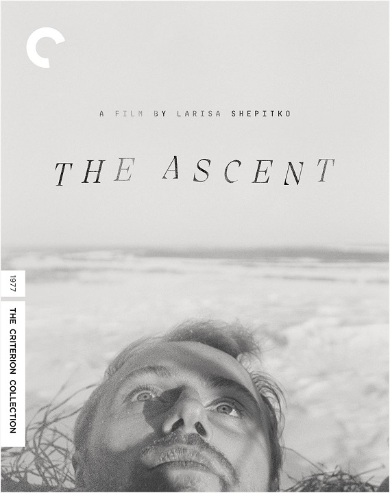 The Ascent (The Criterion Collection)(Blu-ray)(Region A)