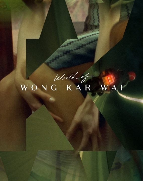 World of Wong Kar Wai (The Criterion Collection)(Blu-ray)(Region A)
