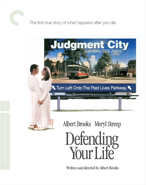 Defending Your Life (The Criterion Collection)(Blu-ray)(Region A)