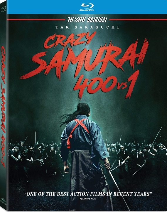 Crazy Samurai: 400 vs. 1 Blu-ray