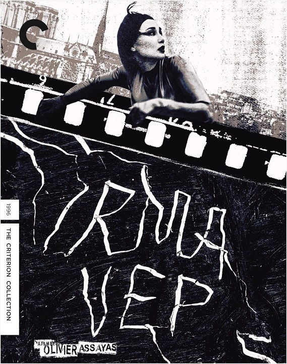 Irma Vep (The Criterion Collection)(Blu-ray)(Region A)
