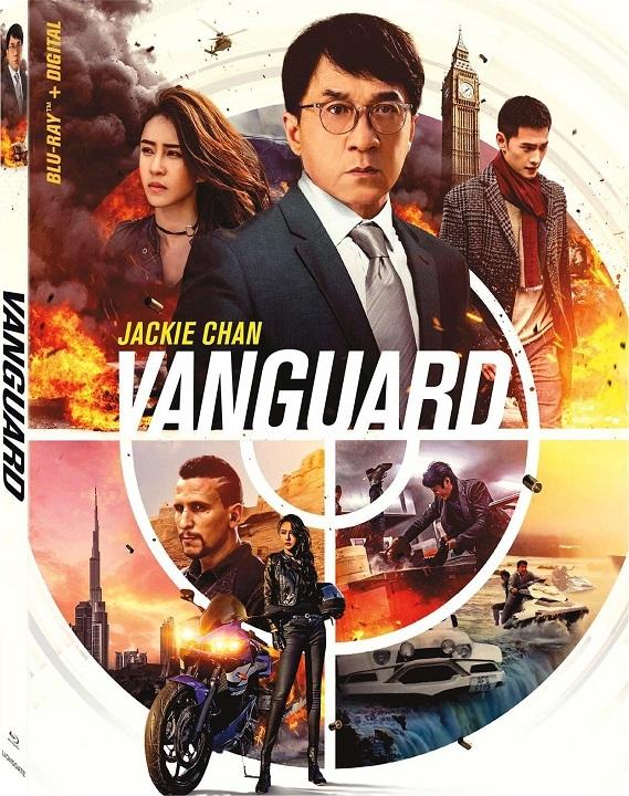 Vanguard Blu-ray