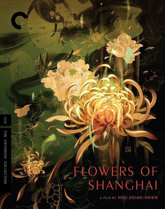 Flowers of Shanghai (The Criterion Collection)(Blu-ray)(Region A)(Pre-order / May 18)