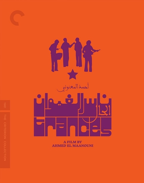 Trances (The Criterion Collection)(Blu-ray)(Region A)