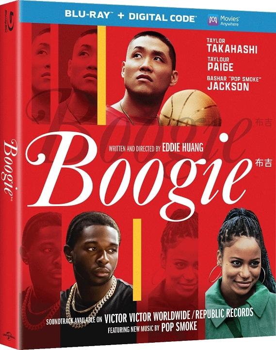 Boogie Blu-ray