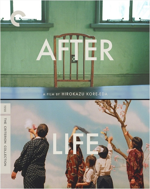 After Life (The Criterion Collection)(Blu-ray)(Region A)