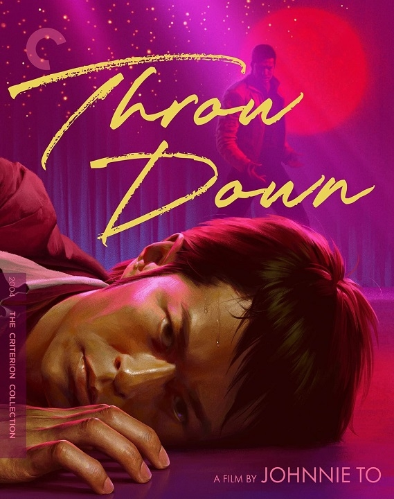 Throw Down (The Criterion Collection)(Blu-ray)(Region A)