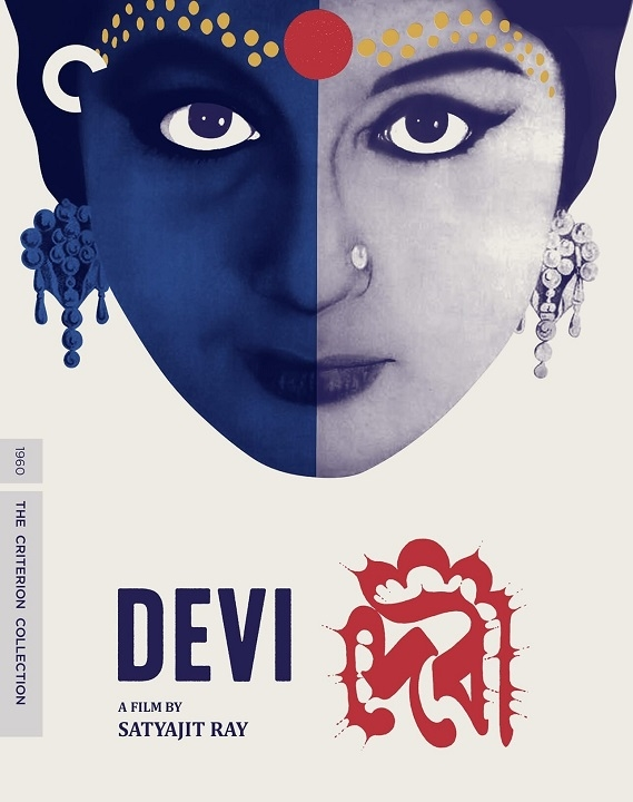 Devi (The Criterion Collection)(Blu-ray)(Region A)(Pre-order / Oct 26)