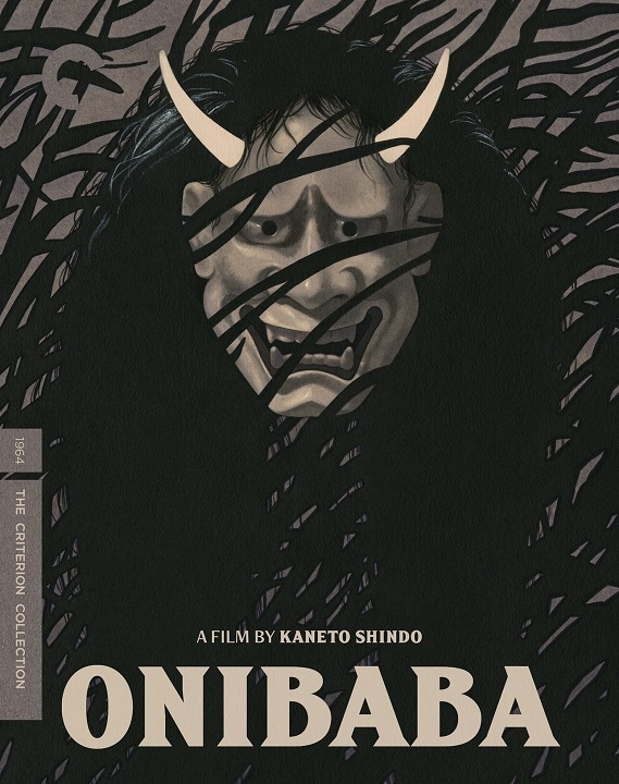 Onibaba (The Criterion Collection)(Blu-ray)(Region A)(Pre-order / Oct 5)