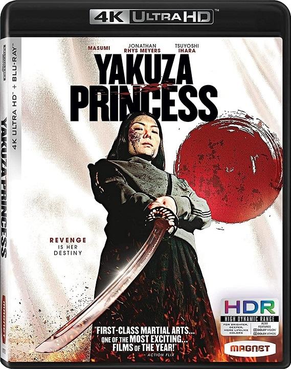Yakuza Princess in 4K Ultra HD Blu-ray at HD MOVIE SOURCE
